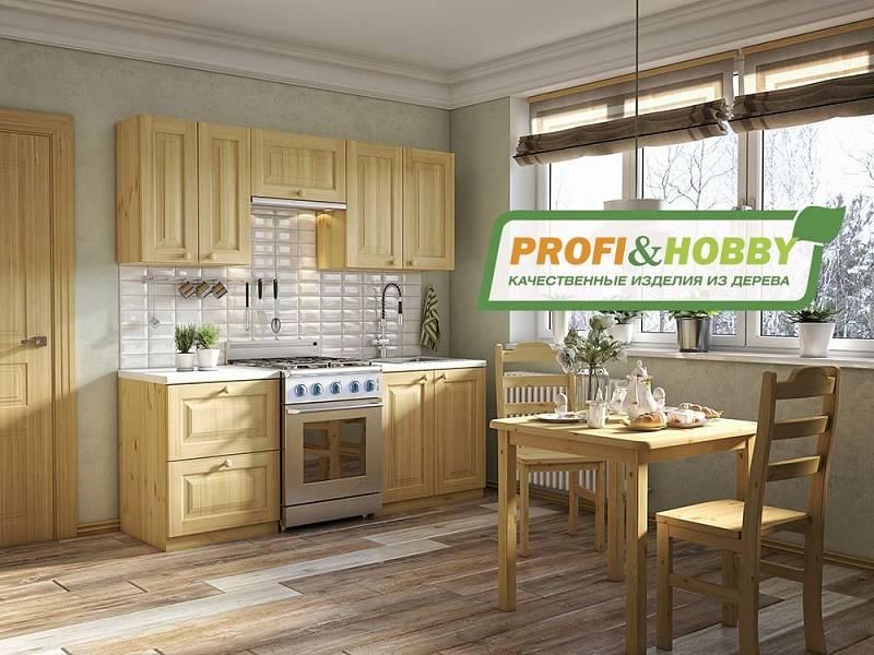 Купить кухонную мебель из массива в Минске